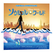 Soul (Original Motion Picture Soundtrack/Japanese Version) by Various Artists