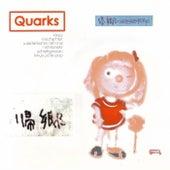 Kikyo by Quarks
