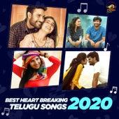 Best Heart Breaking Telugu Songs 2020 by Anup Rubens