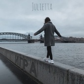 Игра von Julietta