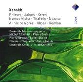 Xenakis : Phlegra, Jalons, Keren, Nomos Alpha, Thallein, Naama , A L'Ile de Gorée, Khoaï & Komboï by Various Artists