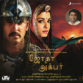 Jodhaa Akbar (Tamil) (Original Motion Picture Soundtrack) by A.R. Rahman