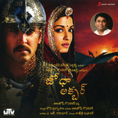 Jodhaa Akbar (Telugu) (Original Motion Picture Soundtrack) by A.R. Rahman