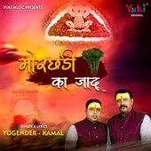 Morchadi Ka Jaadu by Yogender