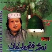 Tere Qurban Pyare Mohammad by Nusrat Fateh Ali Khan