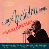 Sings Skalopatia von Jim Apostolou