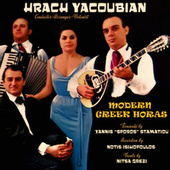 Modern Greek Horas von Hrach Yacoubian