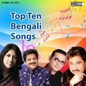 Top Bengali Songs by Kabita Krishnamurti