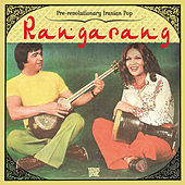 Rangarang by Various Artists