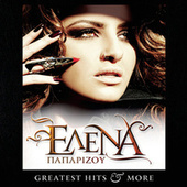 Greatest Hits ... And More by Helena Paparizou (Έλενα Παπαρίζου)