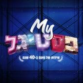 #MYפסטיגל - האלבום de Participants of Festigal