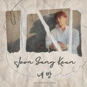 I Still von Jeon Sang Keun