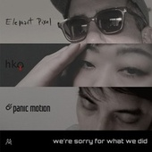 We're Sorry for What We Did by Elephant Pixel