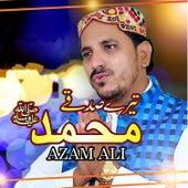 Tere Sadke Muhammad by Azam Ali