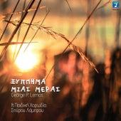 Xipnima Mias Meras von George P. Lemos