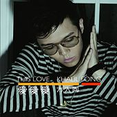 This Love by Khalil Fong