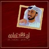 Faged Ehtemamah by Abdulkareem Al Ishaq