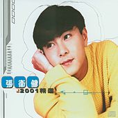 Dicky Cheung Remix   GH (With Bonus CD) de Dicky Cheung