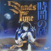 Sands of Time by Ryan Celsius Sounds