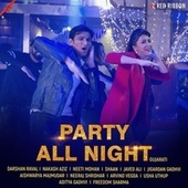 Party All Night - Gujarati by Various Artists