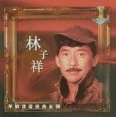 My Lovely Legend (- Lam) de George Lam