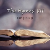 Life with God' The Hymns 7th von Lee Jong Ik