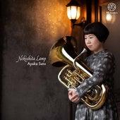 Nokishita Lamp von Ayaka Sato