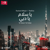Ya Salam Ya Dubai de Rashed Al Majid