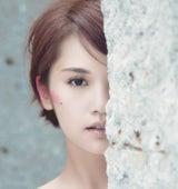 Wo Men Dou Sha by Rainie Yang