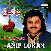 Judaiyan Vol. 18 by Arif Lohar