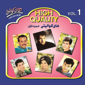 High Quality Vol 1 by Various Artists