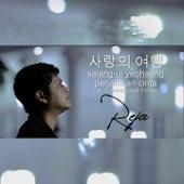 Perjalanan Cinta by El Reja