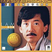 Lam II, 24K Mastersonic Compilation by George Lam