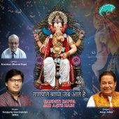 Ganpati Bappa Jab Aate Hai by Anup Jalota