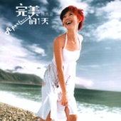 A Perfect Day by Sun Yan-Zi