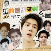 My rules von Wang Yi Bo