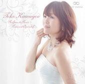 Parfum de Paris: Concert apéritif by Toko Kawagoe