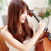 Saint-Saëns, Schubert & Others: Works (Arr. for Cello & Harp) by Hitomi Niikura