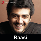 Raasi by Various Artists