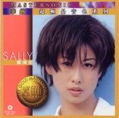 Sally Yeh 24K Mastersonic Compilation de Sally Yeh