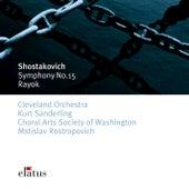 Shostakovich : Symphony No.15 & Rayok de Kurt Sanderling