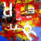 R.U.L.E by Jillah