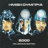 2000 Millennium Edition by Imiskoubria (Ημισκούμπρια)