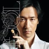 Togi by Hideki Togi