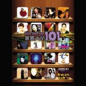 Yin Le Da Quan 101 (6CD) de Shirley Kwan