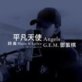 Angels by Gem
