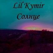 Солнце by Lil kymir