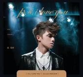 P.S. I Love You de Hins Cheung