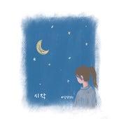 Begin Again von Moongarden