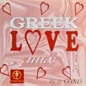 Greek Love Mix (DJ Mix) von Various Artists